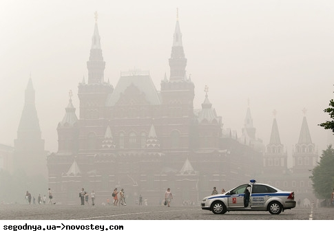 Smoke on the Moscow