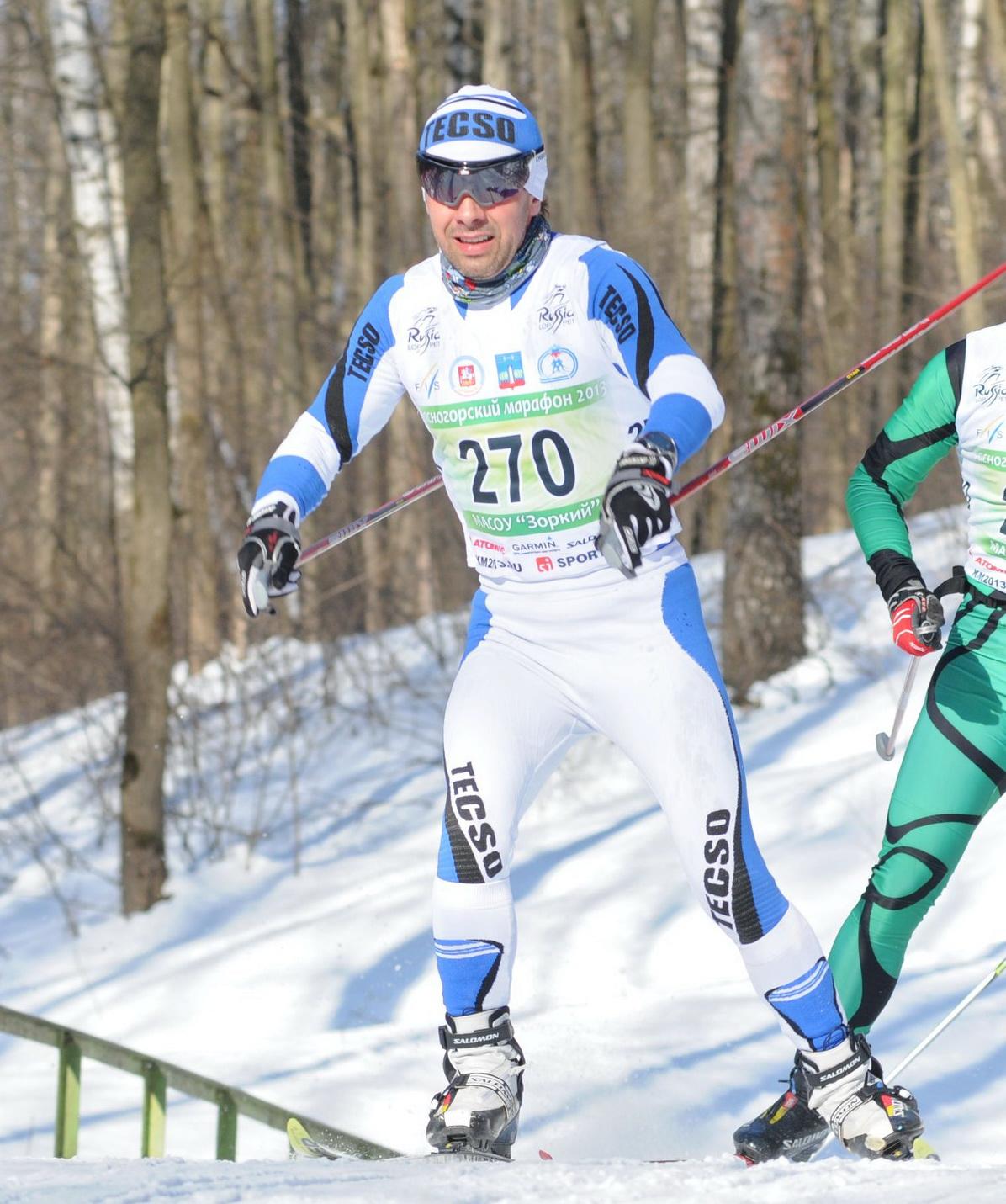 Лыжный гоночный комбинезон TECSO