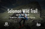 Salomon Wild Trail - фестиваль трейлраннинга в горах Красной Поляны
